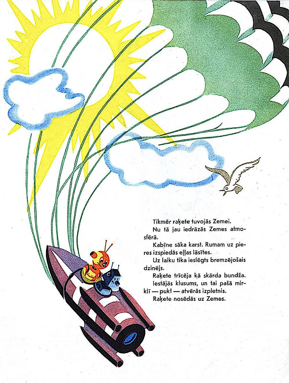 a children's book 1963 Russia, robots in space