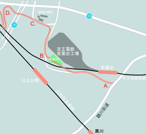 神奈川県道・東京都道137号上麻生連光寺線