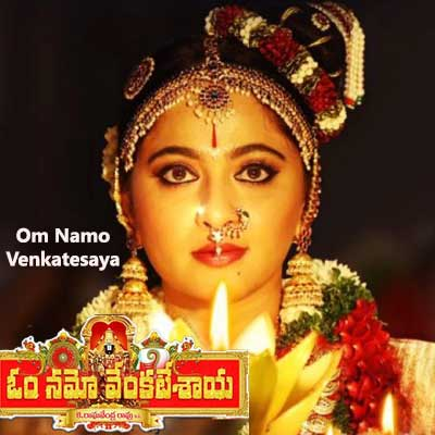 Veyi Naamaala Vaada Song Lyrics From Om Namo Venkatesaya