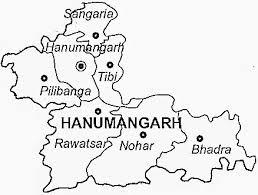 Raj-Hanumangarh-Jobs-Career-Vacancy-Bharti-2018-19