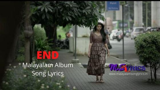 Ariyathe Manasil Nee lyrics - End Malayalam Album Song