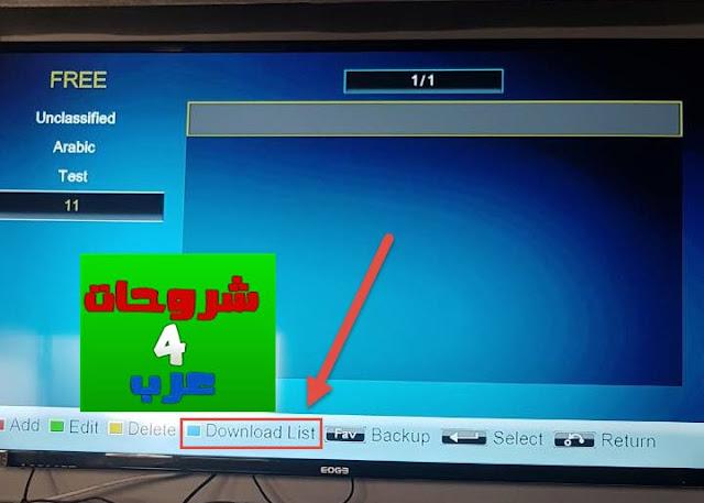 ملف Web tv محدث بأستمرار لأجهزة الترومان 9090 و البريمر بلص 1 بصيغة web tv list.txt