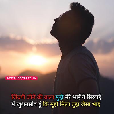 bhai bhai status haryanavi