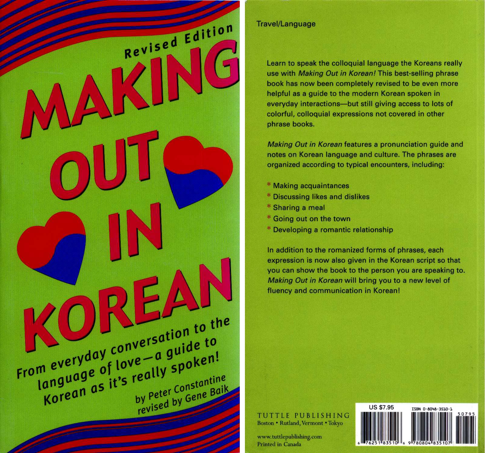 Making Out In Korean Revised Edition Phrasebook Pdf By Peter