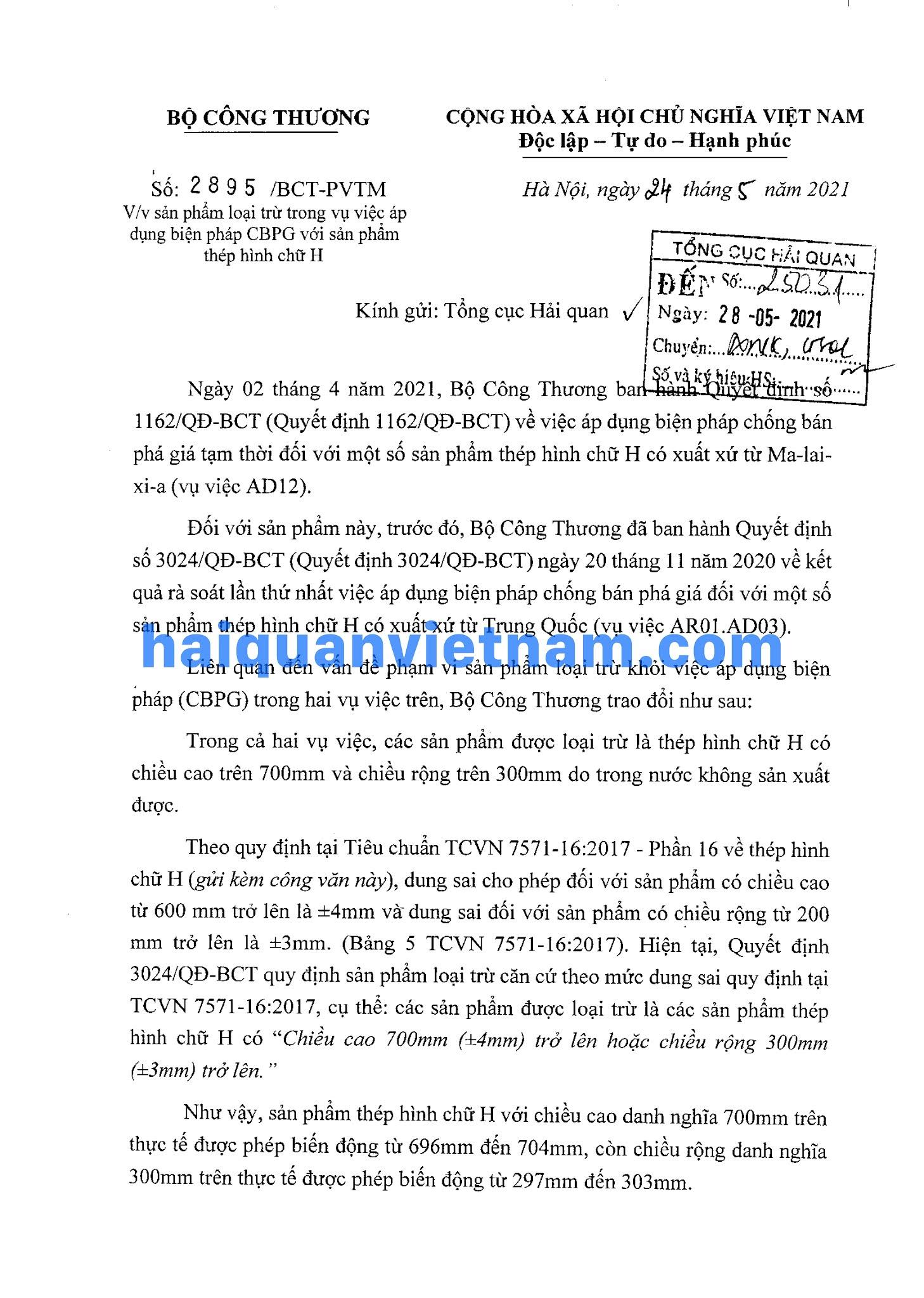 [Image: 210529_2895_BCT-PVTM_haiquanvietnam_01.jpg]