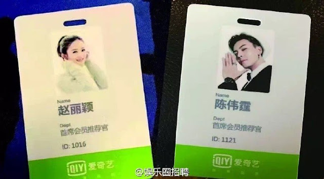Zanilia Zhao and William Chan