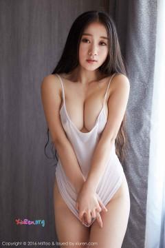 [MU-251] Những ngày sống thử cùng Nana Minami