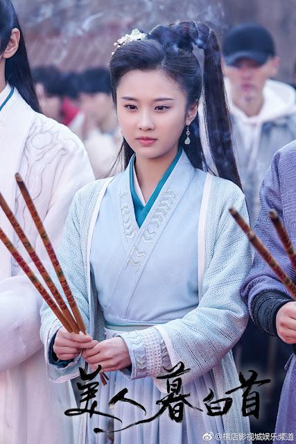Mei Ren Mu Bai Shou Zhang Huiwen