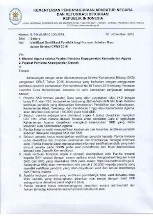 Surat Edaran Menpan RB Bagi Guru yang lolos ke SKB