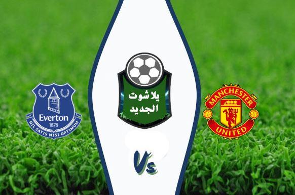 مشاهدة مباراة مانشستر يونايتد وإيفرتون بث مباشر اليوم 12/15/2019 الدوري الانجليزي