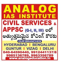 ANALOG IAS INSTITUTE HYDERABAD