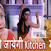 OH NO! Mehra House on fire Pragya to get locked in kitchen in Kumkum Bhagya