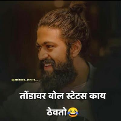[Dadagiri] 150+Bhaigiri Status In Marathi
