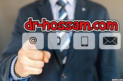dr-hossam.com