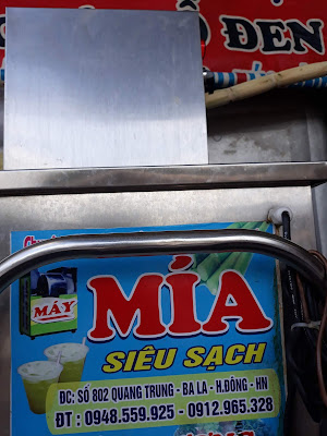 サトウキビジュース(Nước mía)を絞る機械