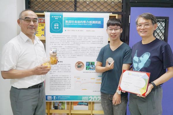 無菌培養感測農業智慧化 大葉創新技術博覽會摘銀