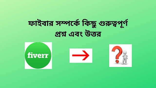 some important  questions & Answer about fiverr |RD Tech channel