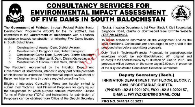Irrigation Department Balochistan Latest Jobs For Consultant 2021