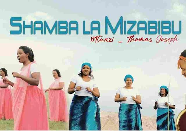Shamba la Mizabibu ~ Kwaya ya Mt. Bikira Maria Mama wa Rozari Takatifu Alkokola[DOWNLOAD AUDIO MP3]