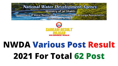NWDA Various Post Result 2021 For Total 62 Post