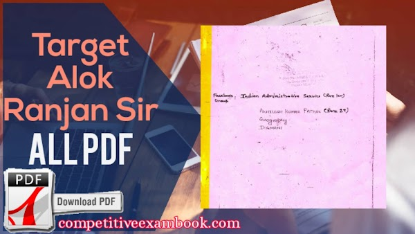 [PDF] Target With Alok Sir Geography Notes