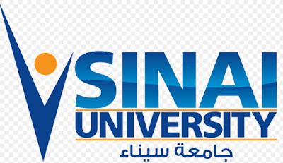مصروفات جامعة سيناء السنوية للعام الدراسى 2020/2019 وتنسيق القبول