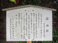 笠上神社(瘡神社)