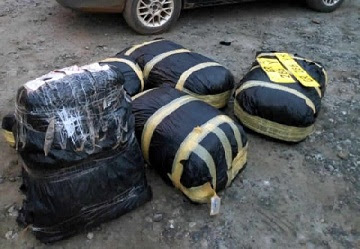 Ghana Suhum Police Impounds Huge Sacks of Indian Hemp [Photos]