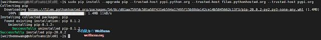 執行 upgrade pip 時發生 SSL Certificate Verify Failed 錯誤 ~ 不自量力 の Weithenn