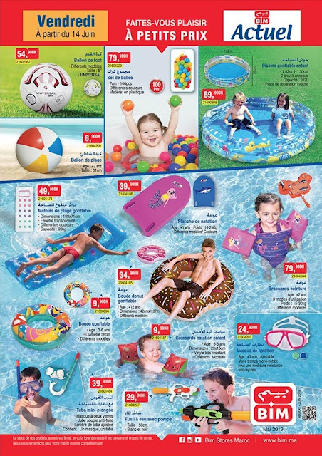 catalogue bim maroc vendredi 14 juin 2019