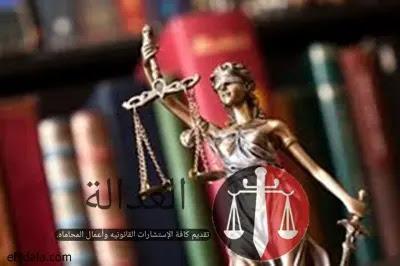 ازاي ارفع جنحة مباشرة لوقف تنفيذ حكم قضائي.