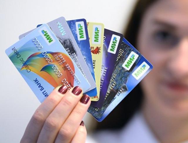 Regras para solicitar o melhor cartão de crédito.