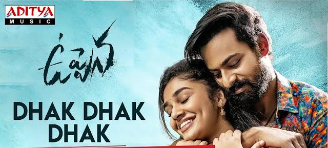 Dhak Dhak Dhak Lyrics - Uppena