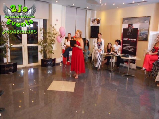 ΣΥΛΛΟΓΟΣ ΓΥΝΑΙΚΩΝ ΣΥΡΟΥ DJ ΜΟΥΣΙΚΗ SYROS2JS EVENTS