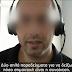 ΕΔΕ για τον έλληνα αστυνομικό που κάνει καμπάνια στο YouTube κατά των εμβολίων