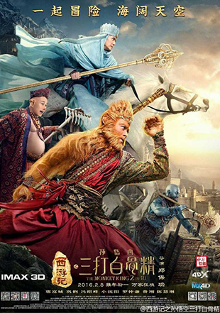 The Monkey King 2 2016 BRRip 720p Dual Audio In Hindi Chinese
