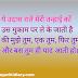 Hindi Shayari Ye udas raate meri tanhai ko us