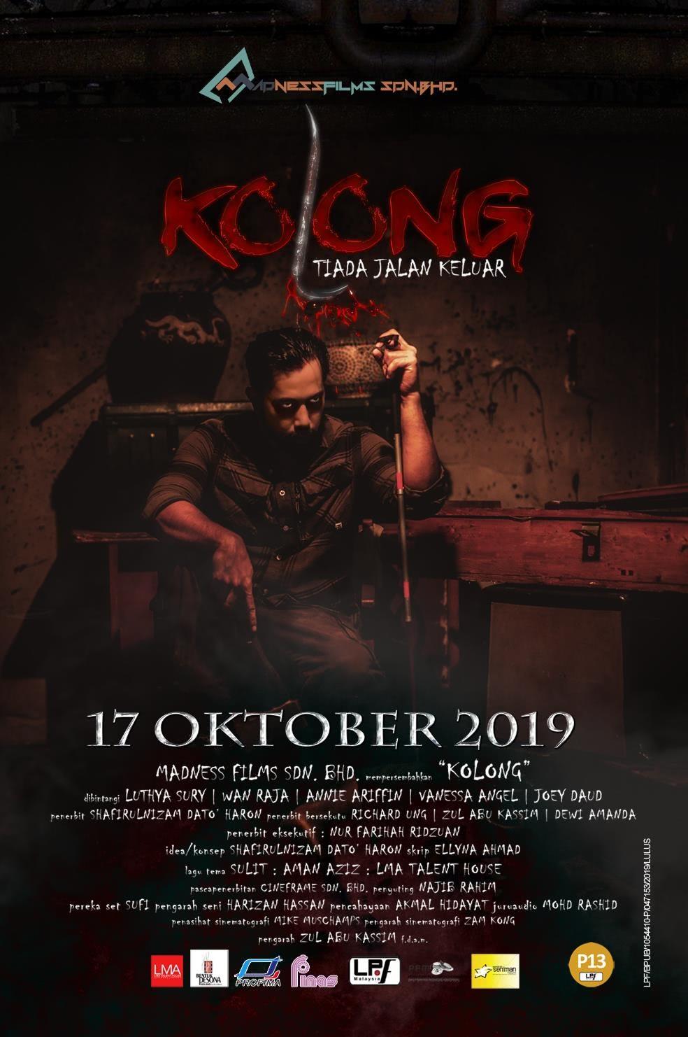Filem Kolong