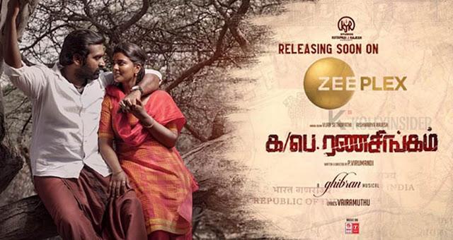 Vijay Sethupathi 'Ka Pae Ranasingam' directly releasing on pay-per-view OTT ZeePlex