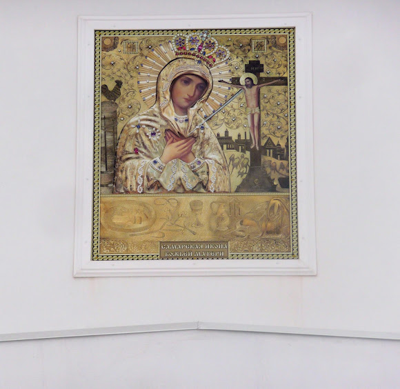 Самарський Свято-Миколаївський монастир. Святий образ Самарської Божої Матері