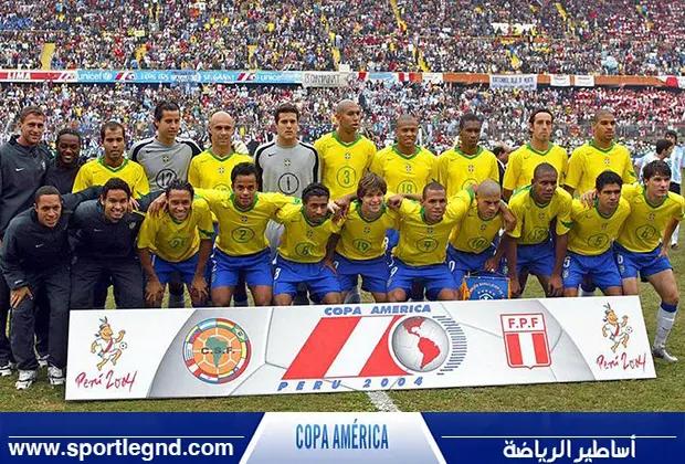 المنتخب البرازيلي بطل كوبا امريكا 2004