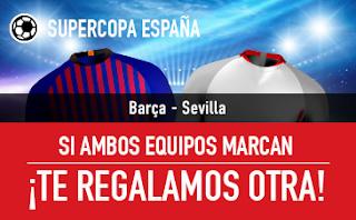 sportium Promo Supercopa de España Barcelona vs Sevilla 12 agosto
