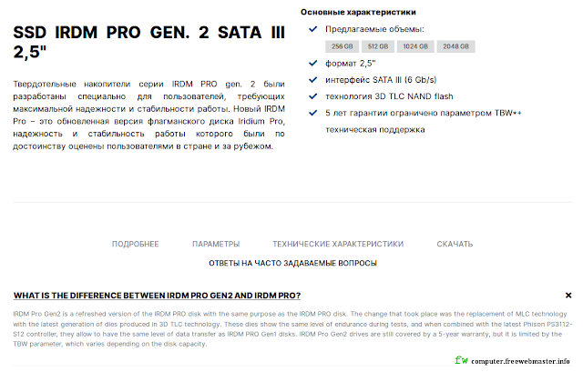 SSD GoodRam IRDM PRO gen. 2