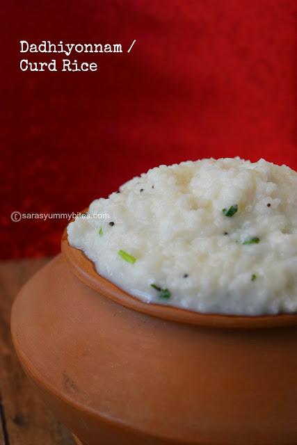 Dadhiyonnam / Temple style Curd Rice /  Perumal kovil Thayir Sadaam