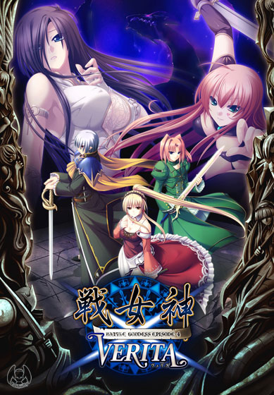 [Raw][2010][Eushully] Ikusa Megami Verita [18+][v2.00 + Append + Gaiden + OST]