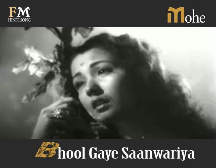 Mohe-Bhool-Gaye-Saanwariya-Baiju-Bawra-(1952)