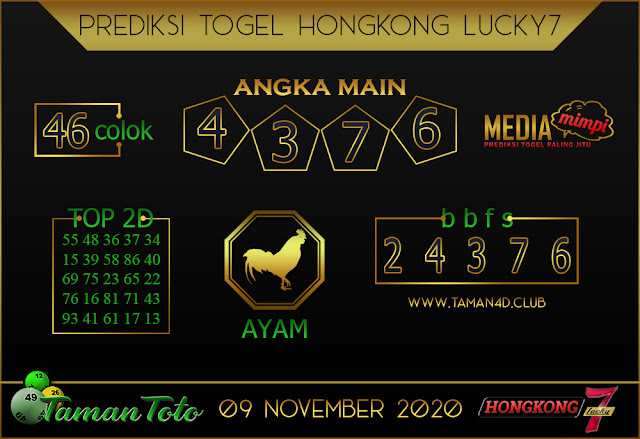 Prediksi Togel HONGKONG LUCKY 7 TAMAN TOTO 09 NOVEMBER 2020
