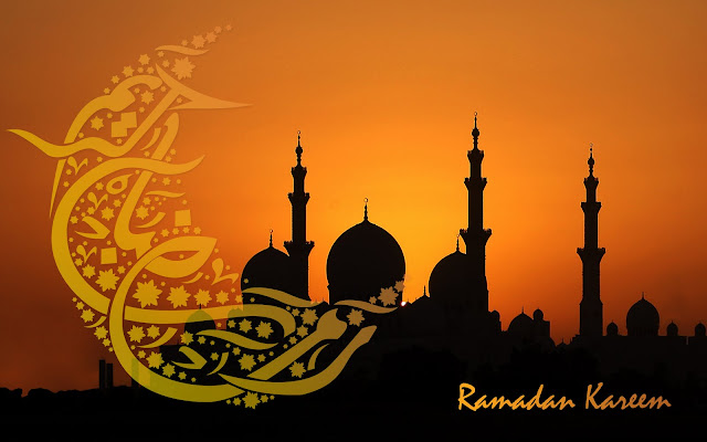 Happy Ramzan/Ramadan Mubarak 2017 Wishes