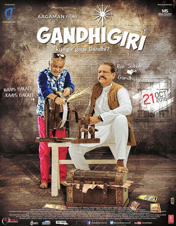 Poster Of Gandhigiri 2016 Hindi 700MB pDVD x264 Watch Online Free Download downloadhub.net