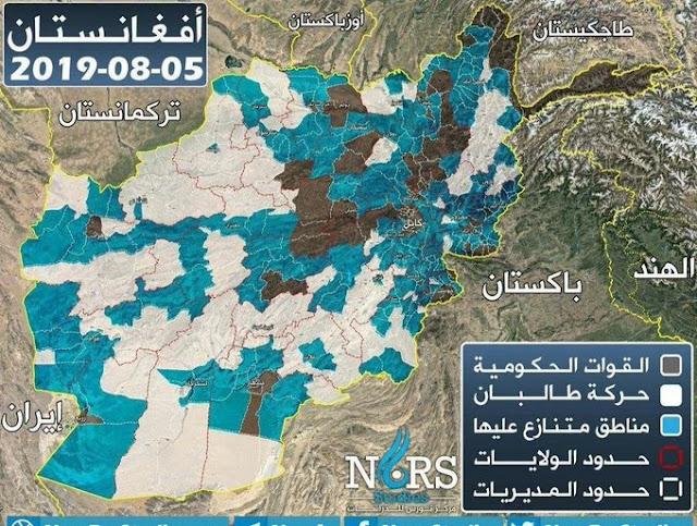 Afganistan haritası ve Taliban'ın savaş bölgeleri - Sadece Gerçek